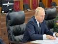 """العرب اليوم - بوتين يصادق على قانون فسخ معاهدة """"السماء المفتوحة"""""""