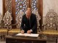 العرب اليوم - بوتين يلتقي رئيس الاتحاد الدولي لكرة القدم ويناقش معه عدة قضايا منها كأس العالم