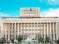 العرب اليوم - المركزي السوري يصدر قرارا بعدد من التعديلات حول البيوع العقارية