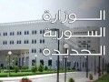 """العرب اليوم - قصف شمال غربي سورياو روسيا """"تحمل رسالة لتركيا""""-"""