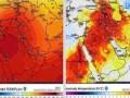 العرب اليوم - حرارة سطح الأرض في تركيا وقبرص «تجاوزت 50 درجة مئوية»