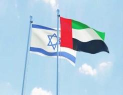 العرب اليوم - توقيع مذكرة تفاهم بين منطقة خليفة الصناعية وبنك إسرائيلي