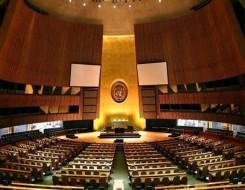 العرب اليوم - الأمم المتحدة تعلق على تطورات الأحداث في تونس