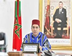 العرب اليوم - الإعلان عن تفاصيل إنتاج أول مسلسل مصري مغربي مشترك والتصوير في مراكش والغردقة