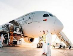 """العرب اليوم - سفير البحرين لدى موسكو يتوقع عودة """"طيران الخليج"""" قريباً إلى روسيا"""