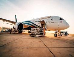 العرب اليوم - الطيران العماني يتوّج بـ 3 جوائز في حفل توزيع جوائز السفر العالمية 2021