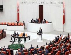 """العرب اليوم - رئيس البرلمان التركي يندد بـ""""مذبحة باريس"""" ضد الجزائريين قبل 60 عاما"""