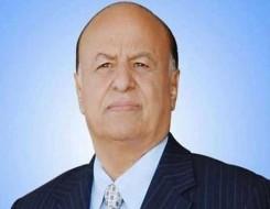 العرب اليوم - هادي يهاجم الحوثيين ويدعو لإفشال مشروعهم الإيراني في اليمن
