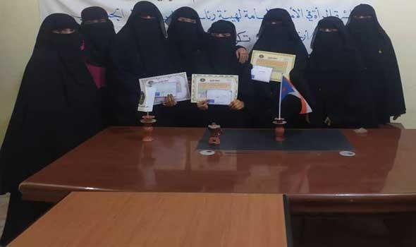 العرب اليوم - «زينبيات» الحوثي يوسعن أعمال القمع والترصد للنساء اليمنيات