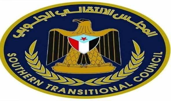 المجلس الانتقالي الجنوبي في اليمن يعلن عن تعليق مشاركته في مشاورات تنفيذ اتفاق الرياض