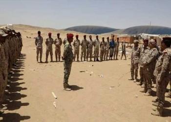 العرب اليوم - خسائر حوثية في هجوم للقوات المشتركة غربي تعز