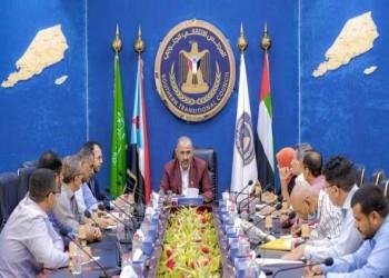 """العرب اليوم - """"الانتقالي الجنوبي"""" اليمني يعلن حالة الطوارئ ورفع درجة الجاهزية القتالية"""
