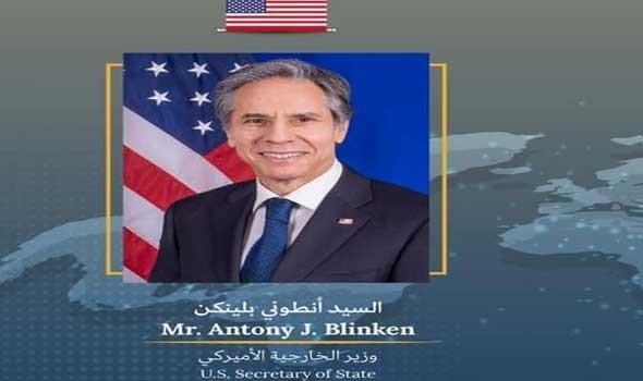 العرب اليوم - بلينكن يتعهد إحياء المساعدات للفلسطينيين والدعم الكامل للأردن وإسرائيل