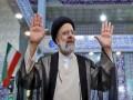 العرب اليوم - وصول عشرات الوفود الدولية للمشاركة في مراسم تنصيب إبراهيم رئيسي في إيران