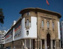 العرب اليوم - البنك المركزي يصدر المبادئ الاسترشادية للتمويل المستدام