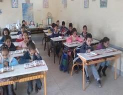 """العرب اليوم - """" اليونيسف """" تعيد تأهيل 44 مدرسة تستوعب 60 ألف طالب في فلسطين للعام الدارسي الجديد"""