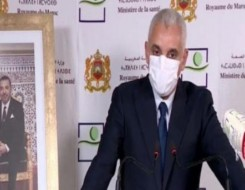 """العرب اليوم - المغرب على أعتاب مناعة جماعية ضد فيروس كورونا وتحذير من """"انتكاسة محتملة"""""""