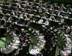 """العرب اليوم - برلمان إيران يتجاهل المطالبات الشعبية ويتجه لإقرار """"قيود الإنترنت"""""""