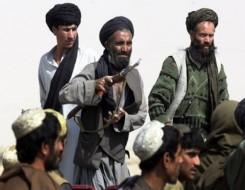العرب اليوم - صحيفة يعلن ان الولايات المتحدة قد تغلق سفارتها في كابل