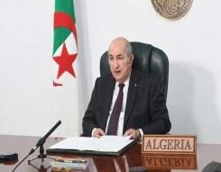 العرب اليوم - الرئيس الجزائري يقرر تنكيس العلم لمدة 3 أيام حدادا على وفاة الرئيس السابق عبد العزيز بوتفليقة