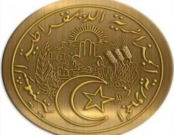 العرب اليوم - الجزائر لتلقيح 60 % من سكان الولايات المتضررة