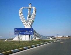 العرب اليوم - منظمة الطيران الفيدرالية تفرض على طيران العراق إلغاء جزءاً من التحذير الجوي