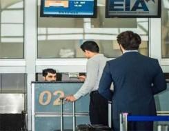 العرب اليوم - السعودية تمدد صلاحية الإقامة والتأشيرات آلياً دون مقابل حتى نهاية سبتمبر