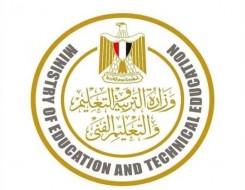 العرب اليوم - هيئة ضمان جودة التعليم تعتمد ١٩٥ مؤسسة تعليمية في مصر