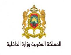 العرب اليوم - المغرب يشكل لجنة لتطبيق العقوبات الدولية الخاصة بالإرهاب