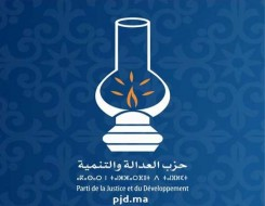 """العرب اليوم - حزب """"العدالة والتنمية"""" المغربي يُعلق عضوية 3 نواب بمجلس المستشارين رفضوا الاستقالة"""