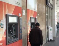 العرب اليوم - البنك المركزي الروسي يؤكد أن معدل التضخم السنوي حوالي 7 % في سبتمبر