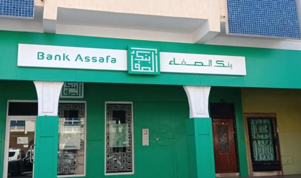 البنوك المركزية الخليجية تعلن إنشاء شركات تشغيل نظام ربط المدفوعات الموحد