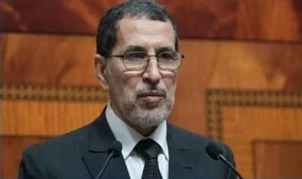 المغرب يصادق على توسيع المحاكم المختصة بـ«غسل الأموال»