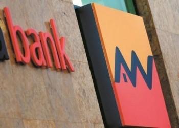 """العرب اليوم - البنك المركزي  المصري يوضح حقيقة توقف التعامل بالعملات الورقية وخصائص """"النقود البلاستيكية"""""""