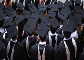 العرب اليوم - جامعة بيلغورود الروسية تمنح الدكتوراه الفخرية لأمين عام اتحاد الجامعات العربية