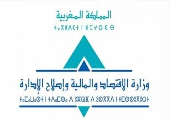 العرب اليوم - المغرب يحقق ثاني أعلى محصول حبوب في تاريخه