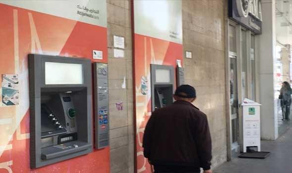العرب اليوم - إعتماد الوثائق المصادقة إلكترونياً من الغرف التجارية في البنوك السعودية