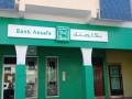 العرب اليوم - البنوك المركزية الخليجية تعلن إنشاء شركات تشغيل نظام ربط المدفوعات الموحد
