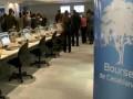 """العرب اليوم - تقرير يوضح أكثر من 50 دولة تؤكد مشاركتها في """"المنتدى الاقتصادي الشرقي -2021"""""""
