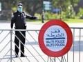 العرب اليوم - القضاء يحسم نزاعا بشأن إلغاء المخالفات المرورية في السعودية