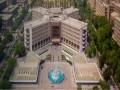 العرب اليوم - السعودية تعتمد 11 جامعة مصرية لأول مرة منذ 18 عاماً