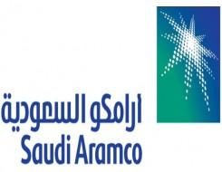 العرب اليوم - رئيس شركة أرامكو يعرب عن تطلعة إلى توسيع الهيدروجين الأزرق والاستثمار في التكنولوجيا
