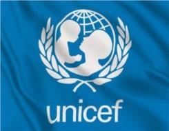 """العرب اليوم - """"يونيسف"""" تكشف عن عدد الأطفال الفقراء المحتاجين للمساعدة في اليمن"""