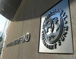 العرب اليوم - صندوق النقد الدولي يحسن توقعاته لأداء الاقتصاد الروسي في 2021