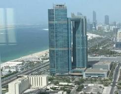 العرب اليوم - التعافي الاقتصادي يدفع «المركزي» الإماراتي لسحب الدعم الاستثنائي