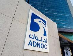 """العرب اليوم - شركة هندية تسعى لاستبدال مخزون من نفط """"أدنوك"""" بخام سعودي"""