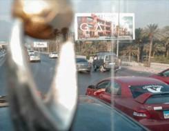 """العرب اليوم - شاب مصري يطلق مبادرة فنية لتزيين شوارع القاهرة بـ""""الغرافيتي"""""""