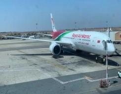 العرب اليوم - السلطات المغربية تعلن عن تعليق الرحلات الجوية نحو ثلاث دول أوروبية