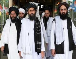 العرب اليوم - حركة طالبان تلغي وزارة المرأة وتحولها الى وزارة الأمر بالمعروف و النهي عن المنكر