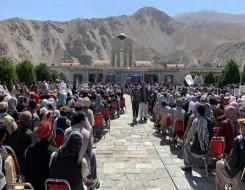 العرب اليوم - الأفغانيات قلقات من تقييد «طالبان» العمل والتعليم
